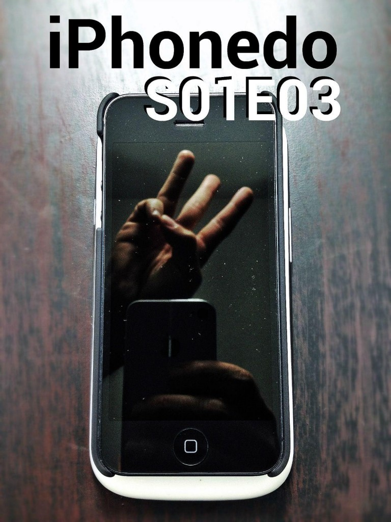 iPhonedo S01E03