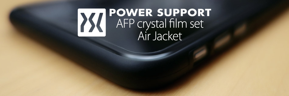 PowerSupportAirJacketCrystalFilm_ipd